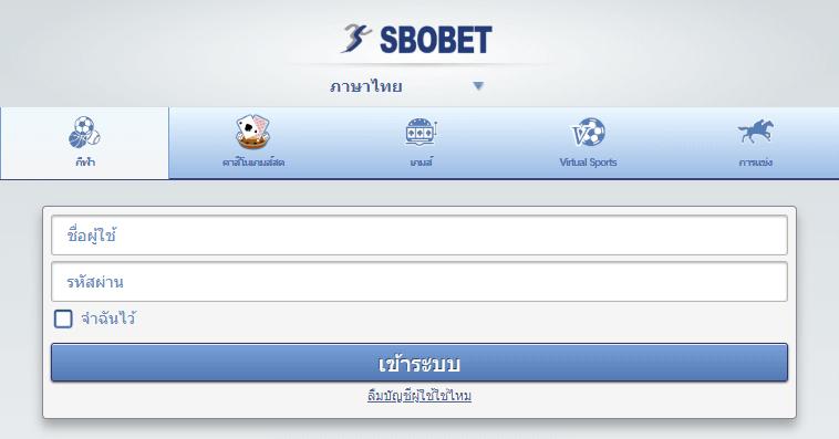 ทางเข้าล็อกอินเว็บแทงบอลออนไลน์ SBOBET