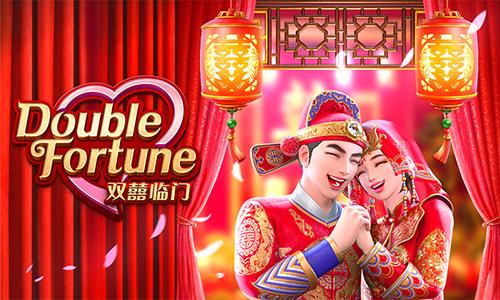 แนะนำเกมสล็อตออนไลน์ Double Fortune