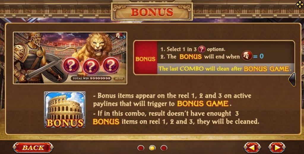 กติกาวิธีเล่น สล็อต Roma รางวัล BONUS
