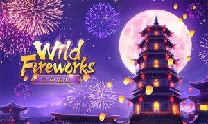 พนันสล็อตWild-Fireworks